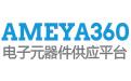 Ameya360电子元器件采购网